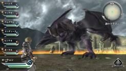 Valhalla Knights 3 screenshots 19