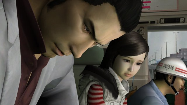 Yakuza 1 and 2 HD for Wii U | OpRainfall