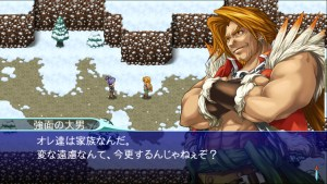 Alphadia Genesis | Menancing beefy dude or friendly but intsense beefy dude?