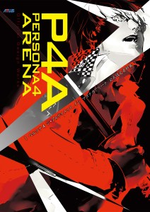 Persona 4 Arena Official Design Works SC