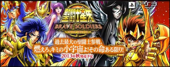 Saint Seiya: Brave Soldiers logo