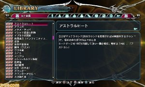 BlazBlue: Chronophantasma Glossary 01