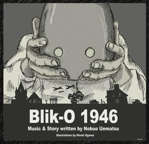 Blik-0 1946