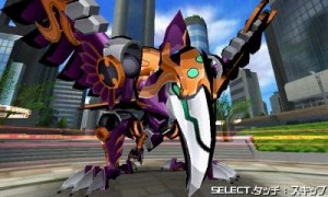 Gaist Crusher: Transformation Screen 001