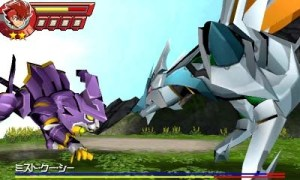 Gaist Crusher: Transformation Screen 006