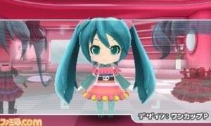 Hatsune Miku Project Mirai 2 Outfit Change