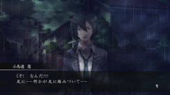 MIND≒0 screenshot