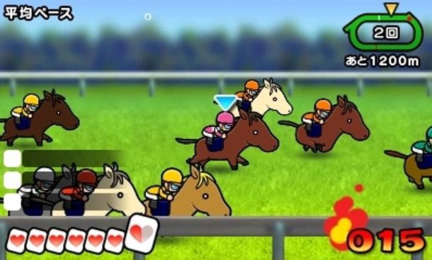 Soriti Horse | oprainfall