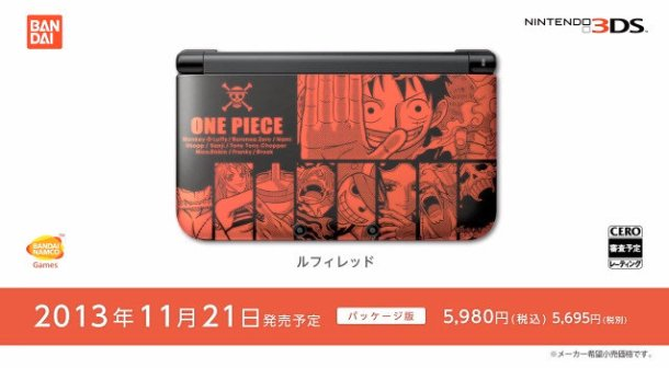 One Piece-Themed 3DS XL—Luffy Red