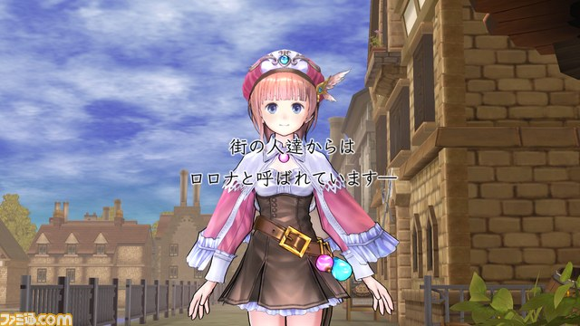 New Atelier Rorona: The First Story ~Alchemist of Arland~ 01