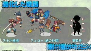 Breath of Fire 6: Screen 004