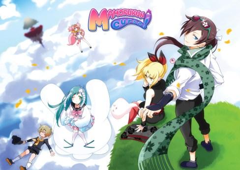 Mamorukun Curse! | Logo