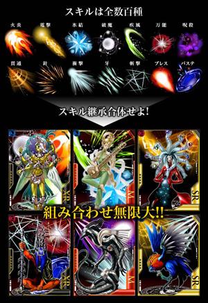 Shin Megami Tensei Devil Collection 1