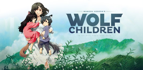 Wolf Children Logo