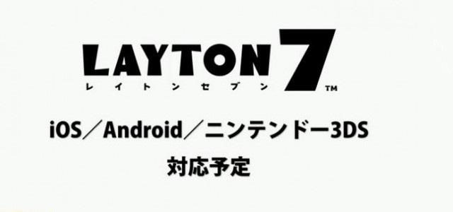 Level 5 Reveals New Professor Layton Game: Layton 7