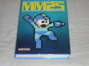 Mega Man Official Complete Works | Cover