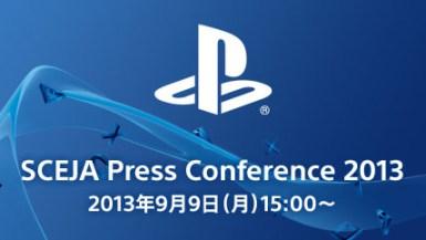 SCEJA Press Conference 2013: Logo