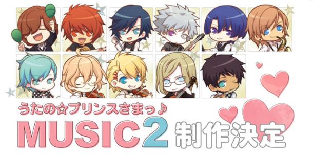 Uta no Prince-sama: Music 2   Media Create