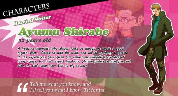 sweet Fuse Shirabe