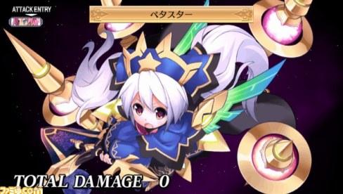 Disgaea 4 Return 01