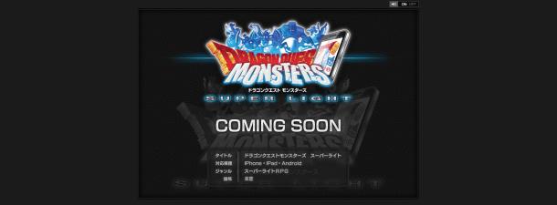Dragon Quest Smartphones - Dragon Warrior Monsters