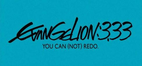 Evangelion 3.33: Logo oprainfall