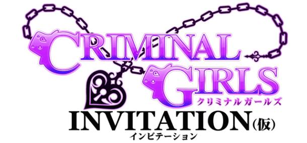 Criminal Girls: Invite Only | oprain