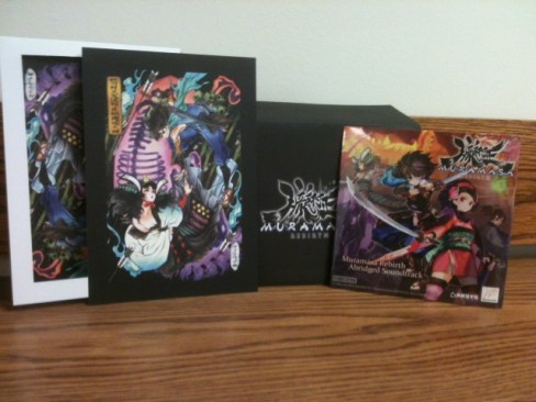 Muramasa Lithograph and Soundtrack
