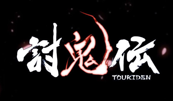 Toukiden: The Age of Demons - Logo | oprainfall
