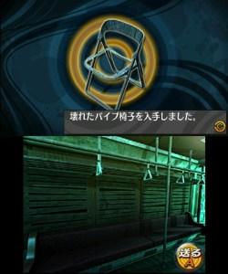 26-death-train-nightmare-escape-adventure-6