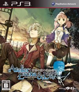 Atelier Escha & Logy: Alchemists of the Dusk Sky Cover