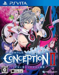 Conception II Vita Cover