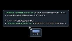 The Legend of Heroes: Ao no Kiseki Evolution