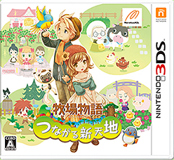 Harvest Moon: Linking the New World - Box Art | oprainfall