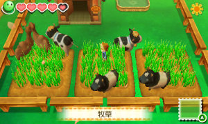 Harvest Moon: Linking the New World - Media Create | oprainfall