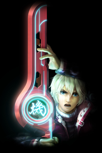 Xenoblade - Shulk and Monado Ability