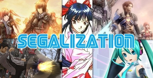 Segalization | Logo