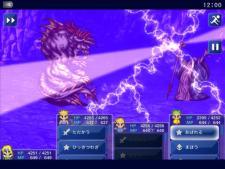 Final Fantasy VI for iPad (Japanese)   Ramuh Attacks Behemoth