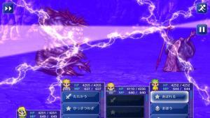 Final Fantasy VI for iPhone (Japanese) | Ramuh Attacks Behemoth