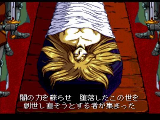 Castlevania: Rondo of Blood | Sacrifice