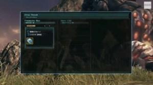 X Battle Screenshot 4
