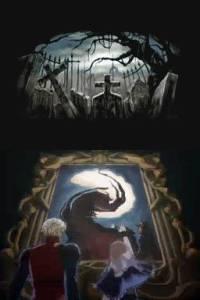 Castlevania: Portrait of Ruin | Painting