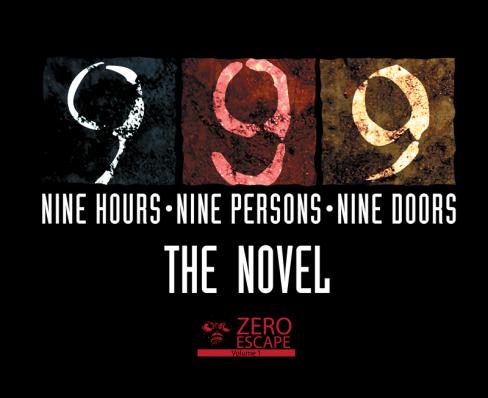 999: The Novel