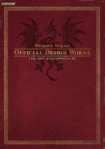 Dragon's Dogma – Official Design Works | oprainfall