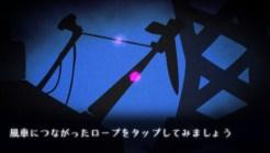 htoL #NiQ: Hotaru no Nikki | Kagehotaru