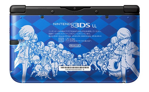 Persona Q: Shadow of the Labyrinth | 3DS XL Back