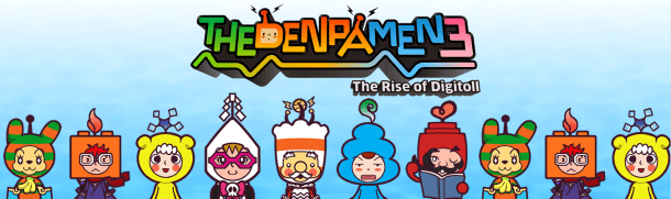 The Denpa Men 3: The Rise of Digitoll - Nintendo Download Europe | oprainfall