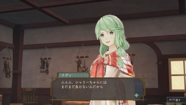 Atelier Shallie   Characters