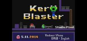 Kero Blaster | Release Date, Platforms, and Languages