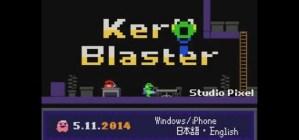 Kero Blaster | Release Date, Platforms, and Languages